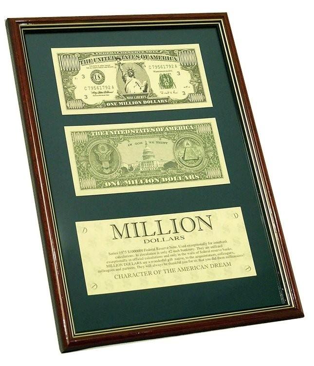 Подарок на 1 миллион 492